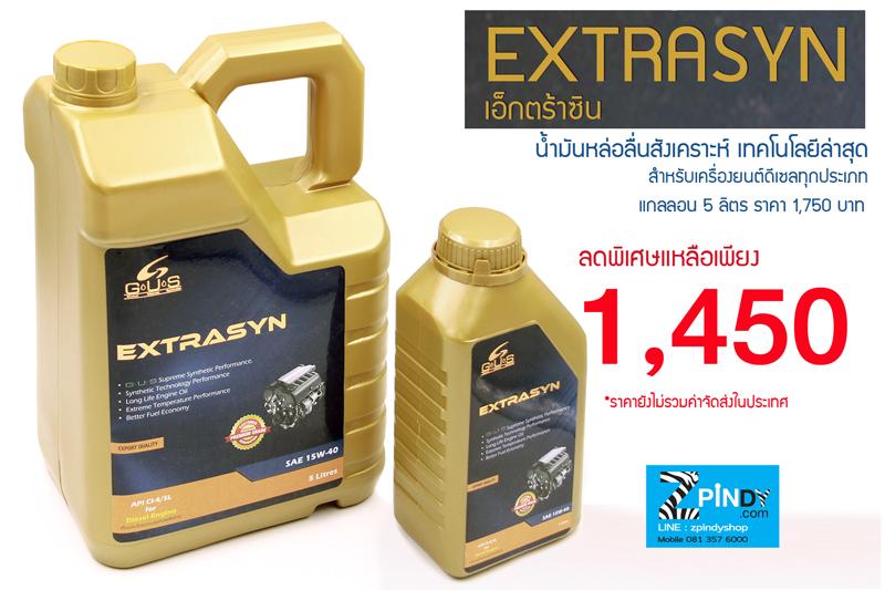EXTRASYN2