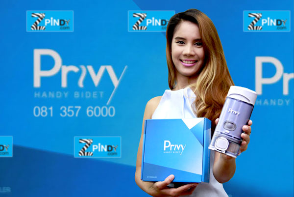 PRIVY-Promotion-Oct2015-Jan2016