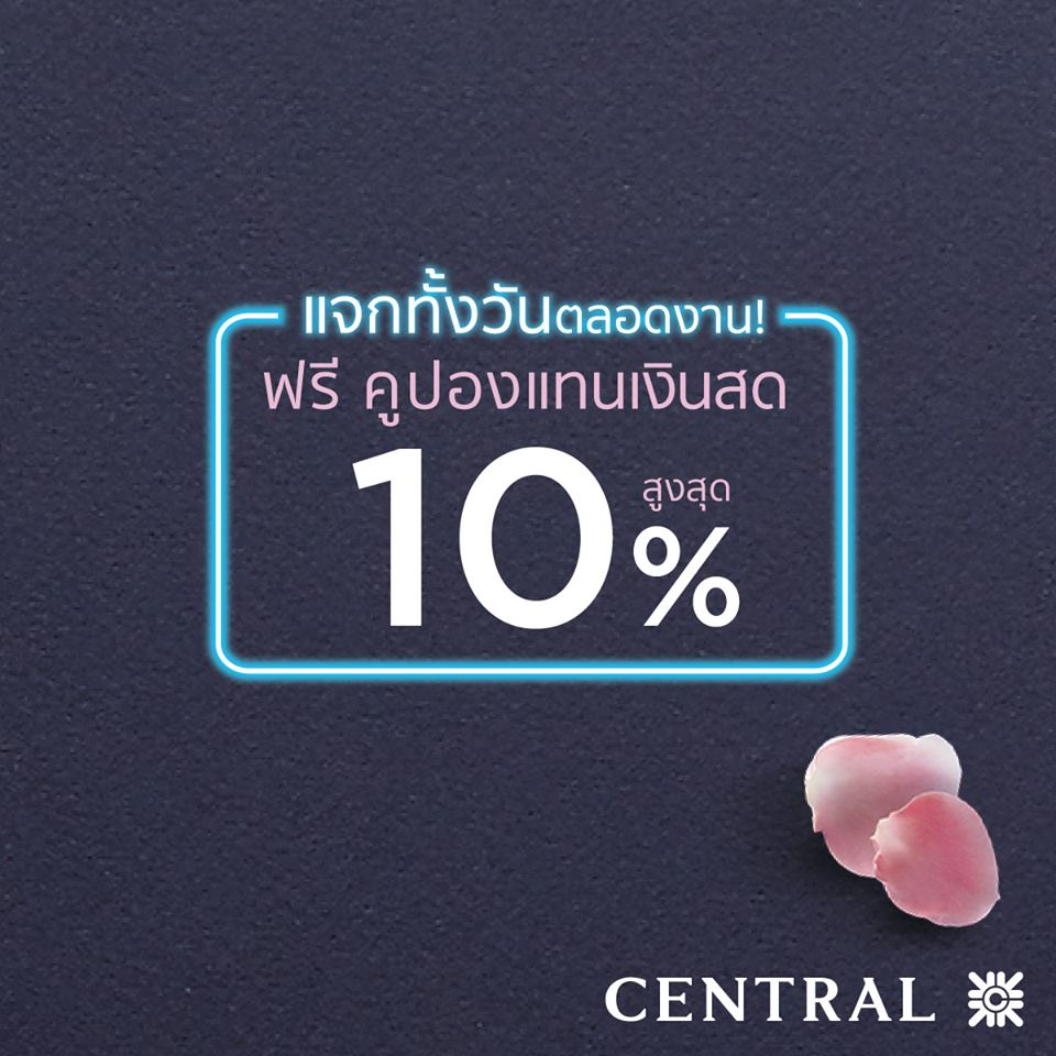 central 01