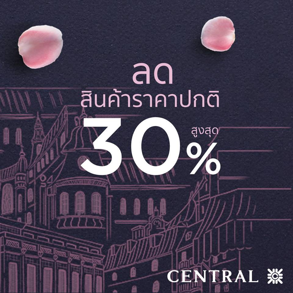 central 02