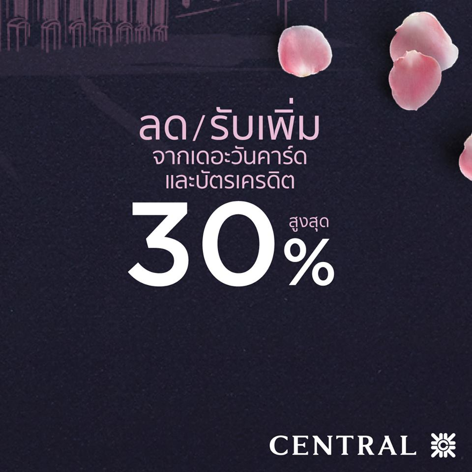 central 03