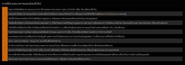 online 11 ed