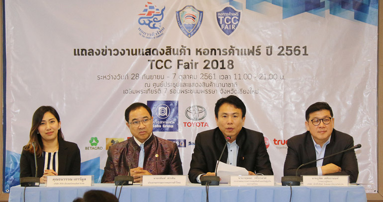 180612 TCC FAIR 2018_3