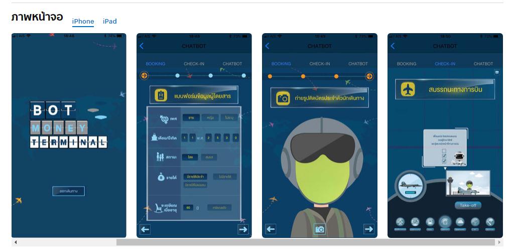 bot app