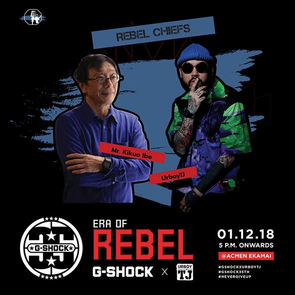 G-Shock Event Activites (2)