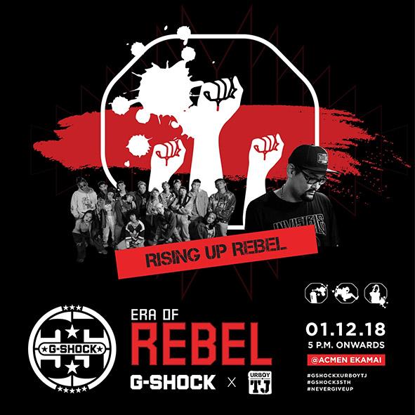 G-Shock Event Activites (4)