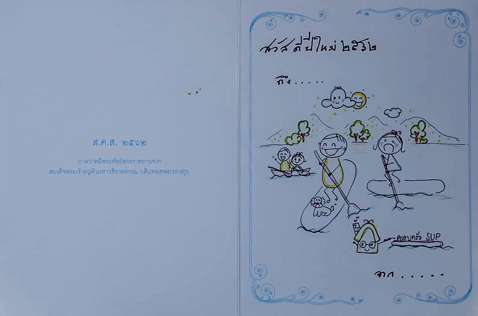 card 01