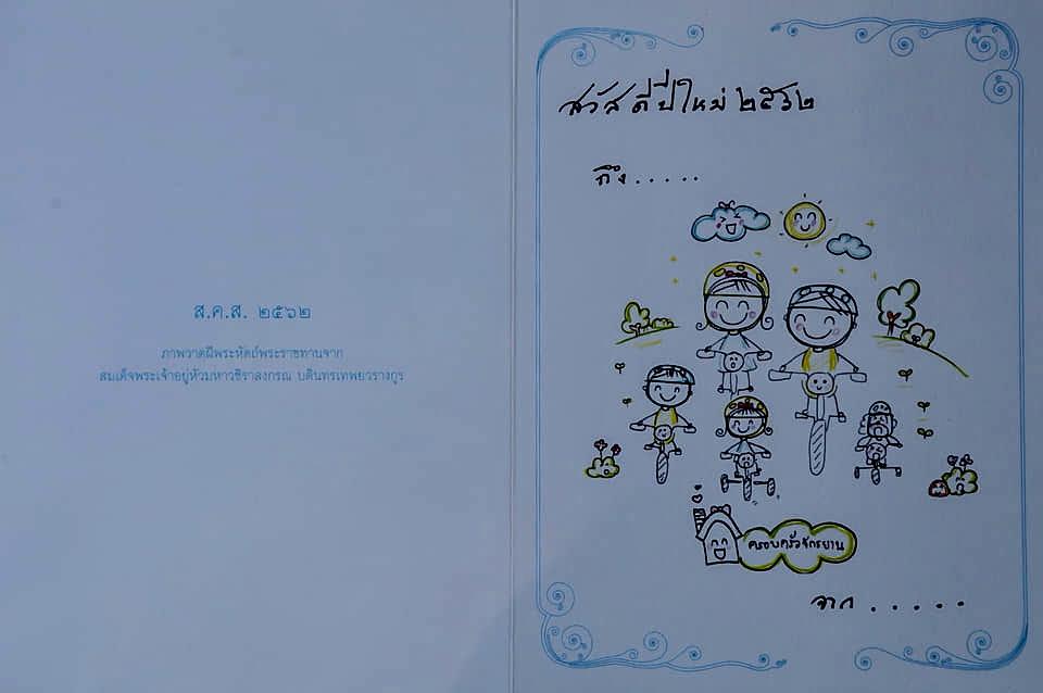 card 04