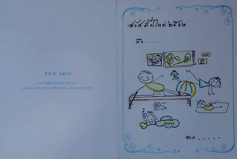 card 05